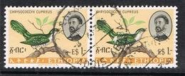 ETHIOPIE N°392 EN PAIRE - Ethiopie