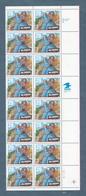 29 Cent - Oklahoma Musical - Scott# 2722 - Plate Block Strip Of 16 [#4143] - Plate Blocks & Sheetlets
