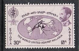 ETHIOPIE N°386 N** - Ethiopie