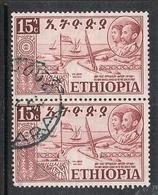 ETHIOPIE N°315 X 2 - Ethiopie
