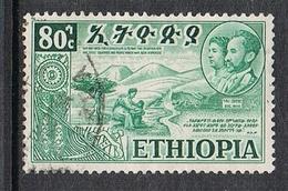 ETHIOPIE N°320 - Ethiopie