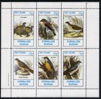 Eynhallow 1982 Birds #07 (Patridges, Buzzard, Nuthatch & Cuckoo) Perf Set Of 6 Values (15p To 75p) BIRDS OF PREY - Local Issues