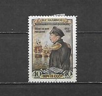 1952 - N. 1625 USATO (CATALOGO UNIFICATO) - Used Stamps