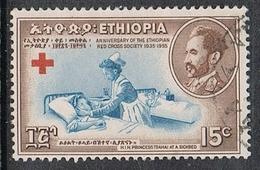 ETHIOPIE N°330 - Ethiopie
