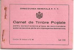 ROMANIA, 1939, Booklet 9, 40x12 Lei Blue  (Mi 580) - Carnets