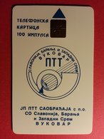 R.S.K. VUKOVAR KNIN Blue Logo First Issue 100 U SOLAIC 45060 On Reverse Tirage 1000ex Not Fake (CB1217) - Yougoslavie