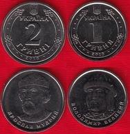 Ukraine Set Of 2 Coins: 1 - 2 Hryvni 2018 UNC - Ukraine