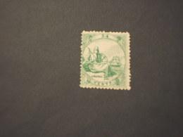 LIBERIA - 1860 STATUA LIBERTA'  24 C.(qualità Discreta, Come D'uso) - NUOVO(+) - Liberia