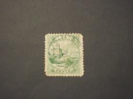 LIBERIA - 1864/9 STATUA LIBERTA'  24 C.(angolo Smussato) - TIMBRATO/USED - Liberia