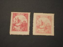 LIBERIA - 1880 STATUA LIBERTA'  2 C., Due Tinte - NUOVO(+) - Liberia