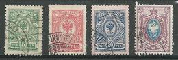 Finlande YT N°61/65 (sauf 61) Oblitéré ° - 1856-1917 Russian Government