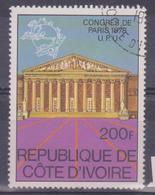 1978 Costa D'Avorio - Congresso UPU - Costa D'Avorio (1960-...)