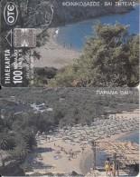 GREECE - Palm Trees Forest, Vai Sitias/Crete, 10/98, Used - Greece