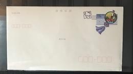 KOREA SOUTH 2006 Postal Stationery PSE Birds Cranes Mint - Uccelli