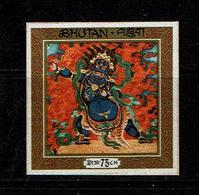 Bhutan 1969 Sc # Bf 105a   MNH **  Buddhist Prayer Banner - Bhutan