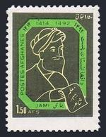 Afghanistan 706,MNH.Michel 938. Poet Mowlana Nooruddin Abdul,1964. - Afghanistan