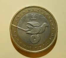 Portugal 200 Escudos 1999 Unicef - Portugal