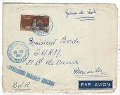 7796 - SUTAXE AERIENNE INSUFFISANTE - Côte Française Des Somalis (1894-1967)