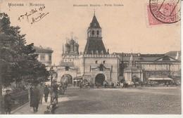 Russie-Moscou-Porte Ilinskia. - Russie