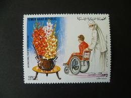 TIMBRE ANNEE INTERNATIONALE DES HANDICAPES   NEUF **  MNH   Fleur - Handicaps