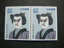 Puppet (Tokushima) # Japan 1991 MNH Left Right Bottom Imperf. # Mi. 2046E - 1989-... Empereur Akihito (Ere Heisei)