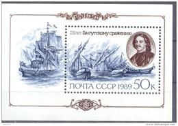 1989. USSR/Russia, 275y Of Battle Of Hango Head, S/s, Mint/** - Ungebraucht