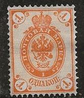 Russie 1889-1904 N° Y&T :  38 (vergé Vertical) Sans Gomme - 1857-1916 Empire