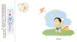 CHINE - CHINA - CP ILLUSTRATEUR - ENTIER POSTAL - 1996 - 1949 - ... République Populaire