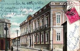 BRESIL - PORTO ALEGRE BIBLIOTHECA PUBLICA - Porto Alegre