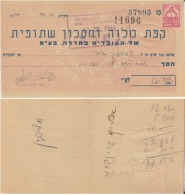 1944  Israel   Revenue Stamp On Receipy    #  15170 - Israel