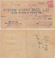 1944  Israel   Revenue Stamp On Receipy    #  15169 - Israel