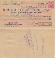 1944  Israel   Revenue Stamp On Receipy    #  15171 - Israel