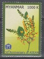 Myanmar 2017 Joint Issue--50 Anniversary Of ASEAN/ National Flower 1v MNH - Myanmar (Burma 1948-...)