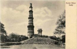 India -delhi -  Kutub Minar - India