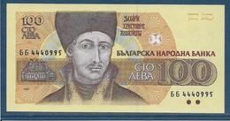 Bulgarie - 100 Leva - Pick N°102 - NEUF - Bulgaria