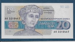Bulgarie - 20 Leva - Pick N°100 - NEUF - Bulgarie
