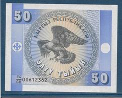 Kirghizistan - 50 Tyiyn - Pick N°3 - NEUF - Kirghizistan