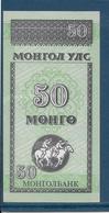 Mongolie - 50 Mongo - Pick N°51 - NEUF - Mongolie