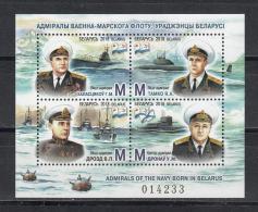 Belarus Weissrussland 2018 MNH** Mi. Nr. 1257-60 Bl.166  Admirals Of The Navy Born In Belarus - Belarus