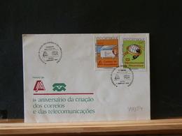 79//884  FDC MACAMBIQUE - Mozambique