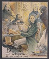 PORTUGAL - Michel - 1990 - BL 72 - MNH** - Blocs-feuillets