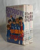Sotsugyou M Vol. 1 ~ 5 ( Arisugawa Kei / Sugisaki Yukiru ) - Livres, BD, Revues