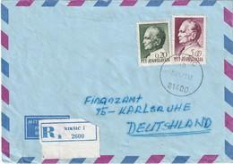 YOUGOSLAVIE 1973 LETTRE RECOMMANDEE DE NIKSIC - 1945-1992 Socialist Federal Republic Of Yugoslavia