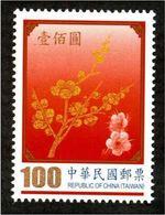 China Taiwan 2011 National Flower Stamp — Plum Blossom(2nd Print) 1v MNH - 1945-... République De Chine