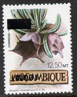 Mozambico 1994, Flowers, Overprinted 100m. On 12m50, INVERTED OVERPRINTED - Mozambique