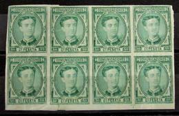 España 179s (8) **/* - 1875-1882 Reino: Alfonso XII