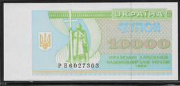 Ukraine - 10000 Karbovantsiv - Pick N°94b - NEUF - Ucrania