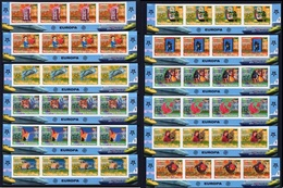 Mozambico 2006, 50th Europa Stamps, Trains, Fishes, Cars, Clown, Strip Of 12val X4 IMPERFORATED - Mozambique