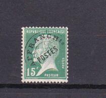 FRANCE - TIMBRES PREOBLITERES -  1922/1947 - YT : 65 - NEUF(*) - VOIR DESCRIPTIF - - Préoblitérés