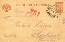 RUSSIE RUSSIA RUSSLAND RSFSR -29-04-1918 Stationery Postcard 5 Kop - Brieven En Documenten
